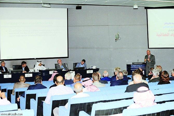 Presentation Saudi Fruit and Vegetables sector