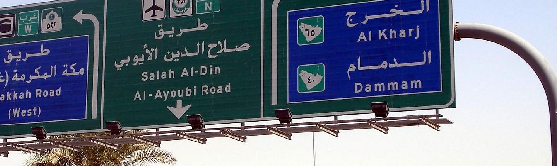 exportstrategie en koers Saudi Arabie Riyadh